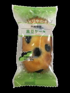 兵庫県産黒豆ケーキ